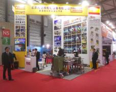 Schweisskantenfräse Cevisa - Messe BEIJING ESSEN WELDING & CUTTING FAIR 2017